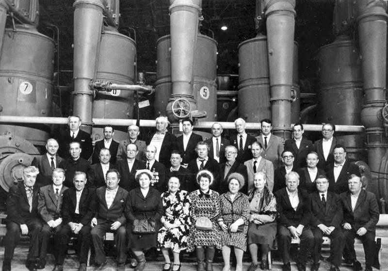 11 ноября — официальный День рождения Уральского электрохимического комбината