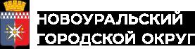 NGO_logo_white