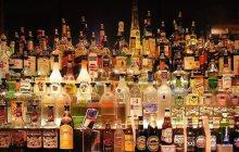 Лицензии на продажу алкогольной продукции будут выдавать в МФЦ области
