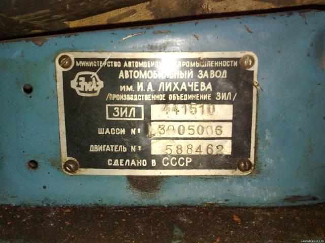 Свердловская область хочет купить завод-банкрот АМУР и