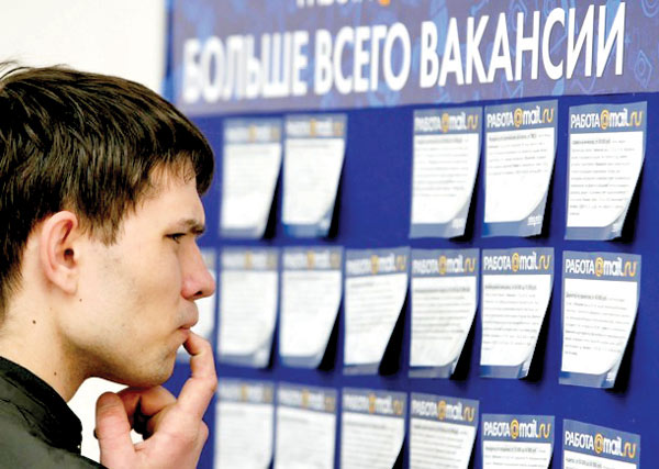 Можно ли найти работу в Новоуральске?