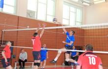 Волейбольный городской турнир