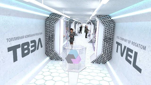 Уральский электрохимический комбинат представил Топливную компанию Росатома «ТВЭЛ» в первой сотне крупнейших компаний Урала и Западной Сибири