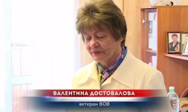 90 лет исполнилось ветерану Великой Отечественной войны Валентине Никитичне Достоваловой.