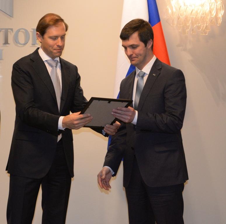Уральский электрохимический комбинат признан предприятием  высокой социально-экономической эффективности