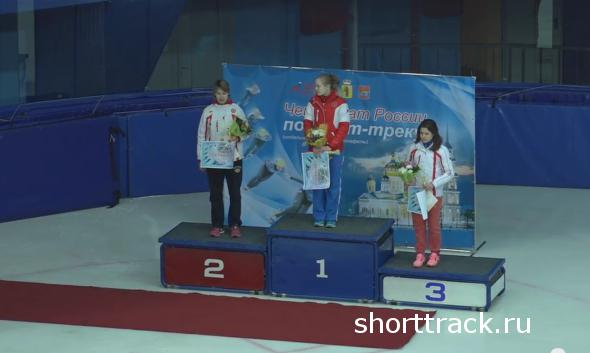 Новоуральская спортсменка - чемпионка России!