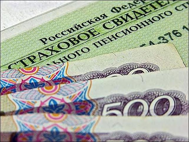 Управление Пенсионного Фонда по Новоуральску информирует