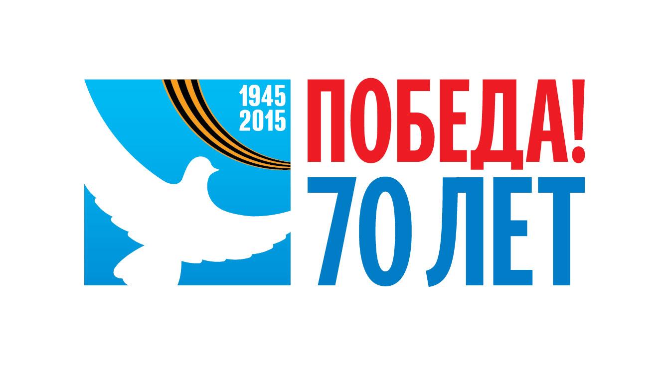 Мероприятия учреждений культуры НГО с 1 по 11 мая