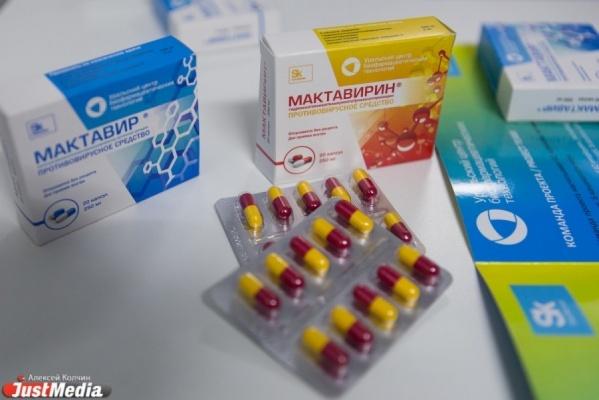 Уральские ученые увеличивают импортозамещение лекарственных препаратов