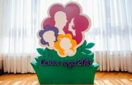 Семьи из Новоуральска, Тавды и Талицкого района стали победителями конкурса «Семья года-2016»