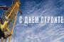 Свердловский атомград получит
