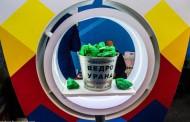 Компании-участники выставки ИННОПРОМ-2016 подписали соглашения на 4,5 миллиарда рублей