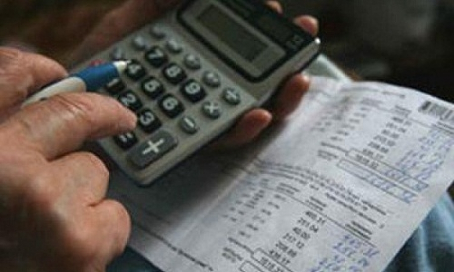 МУП «Инвестжилстрой»  проводит акцию по списанию пени