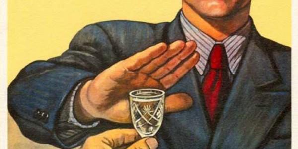 Резолюция III форума по профилактике алкоголизма и наркомании