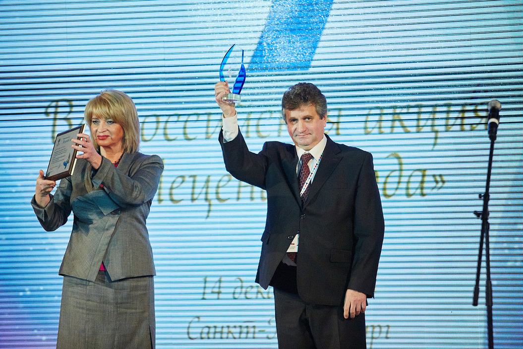 Министерство культуры РФ оценило вклад УЭХК в реализации культурных проектов