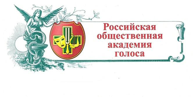 VIII Всероссийский вокально-чтецкий конкурс-практикум в Екатеринбурге