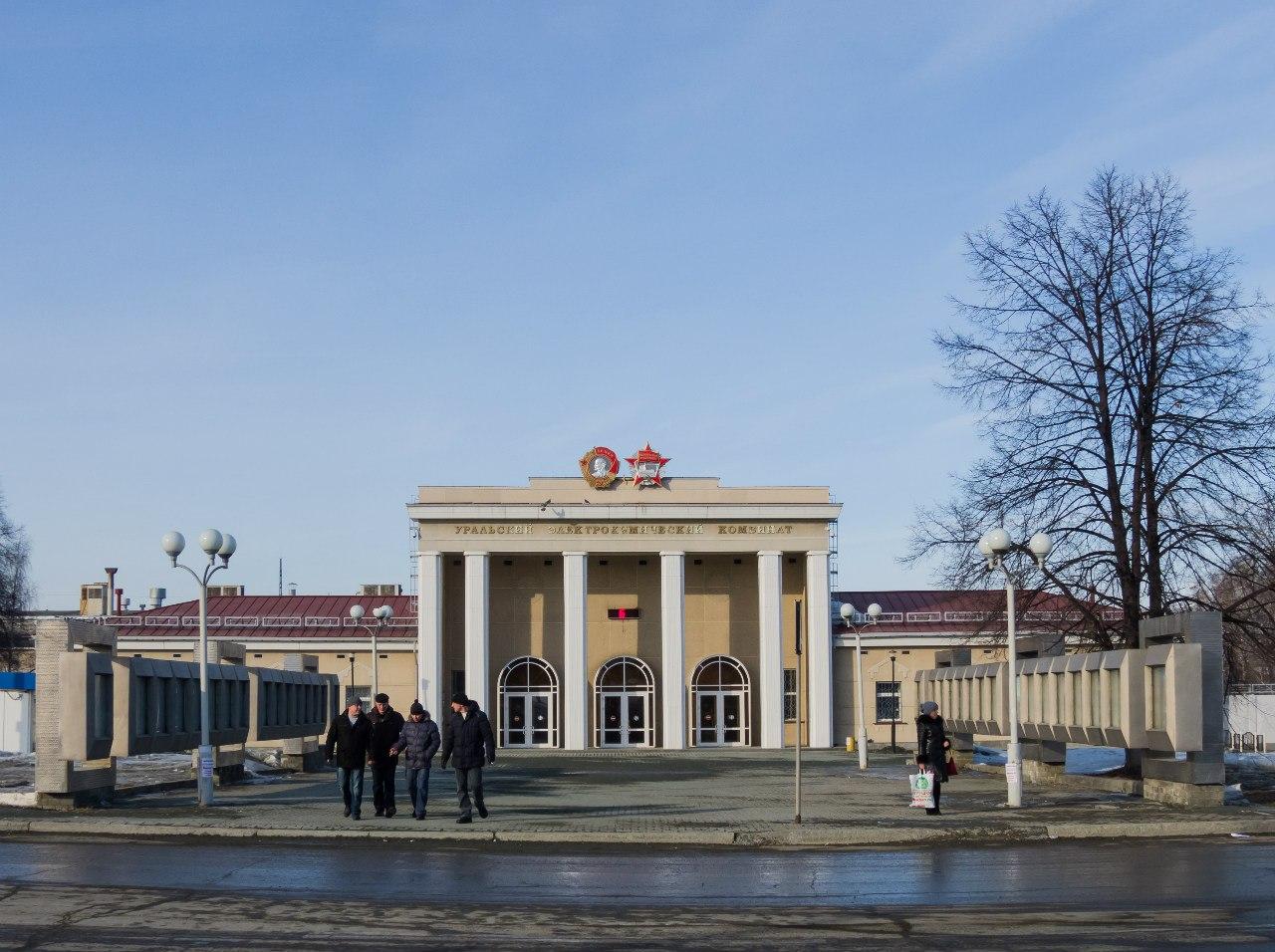 На базе УЭХК открылся первый в России Центр комплексного обслуживания транспортных упаковочных контейнеров