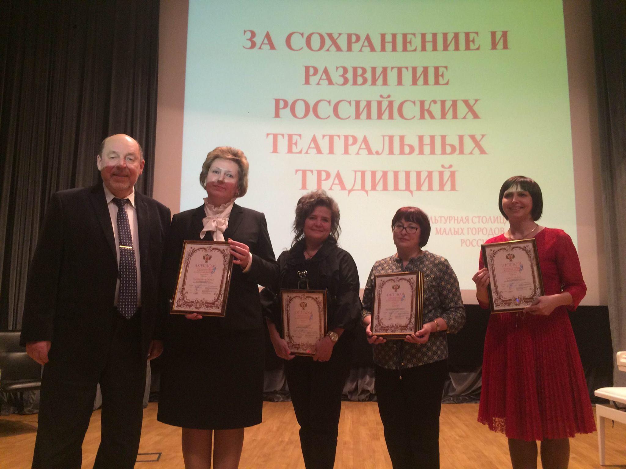 Новоуральск - культурная столица малых городов России!