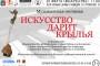 330 тысяч детей отдохнут в лагерях Среднего Урала