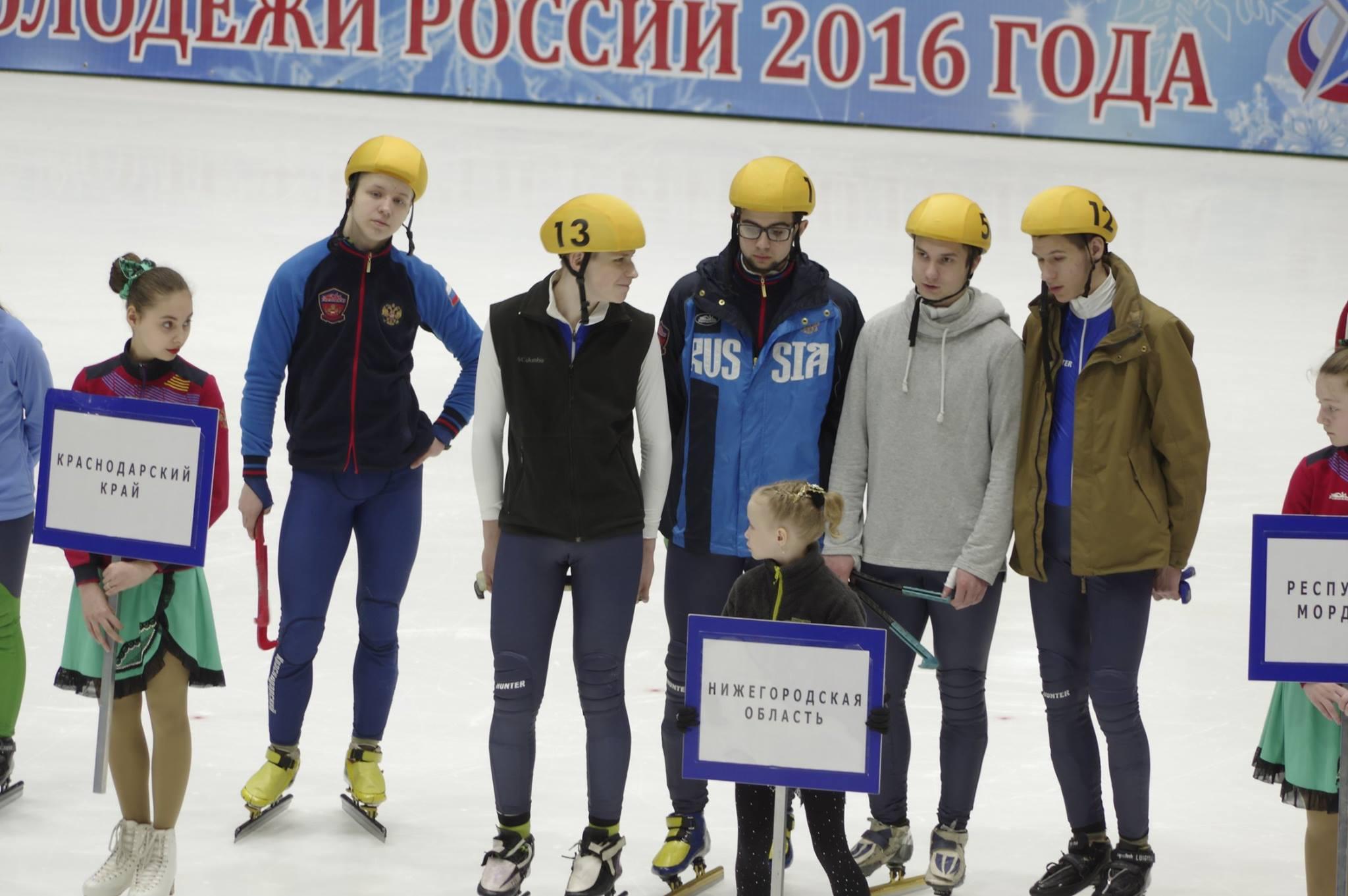 Парад-открытие III Зимней Спартакиады молодежи России 2016 по шорт-треку