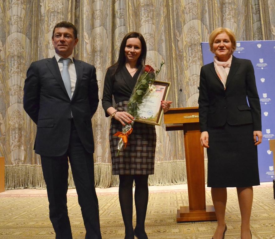 Вице-премьер правительства РФ вручила награду дозиметристу Топливной компании «ТВЭЛ»