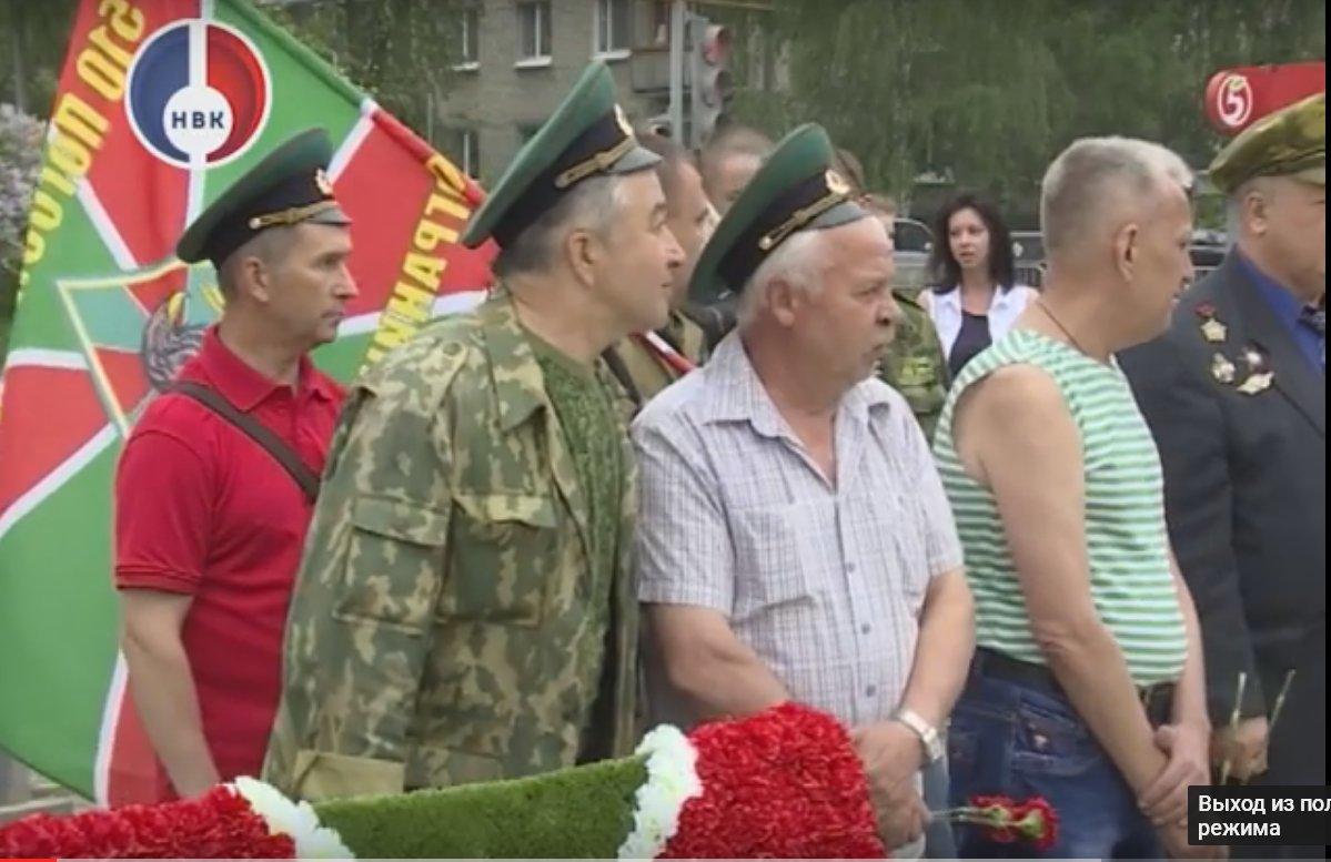 День пограничника в Новоуральске