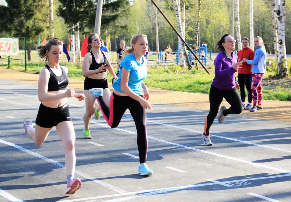 Открытое первенство города по легкой атлетике