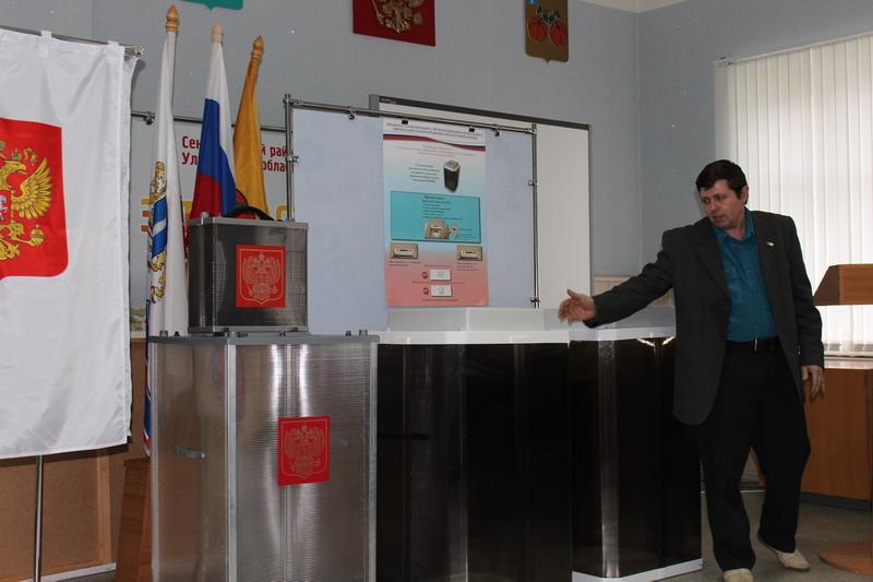 Четыре свердловских города получат КОИБы на выборах