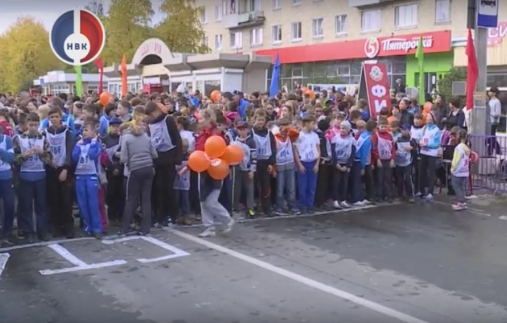 «Кросс нации — 2016» в Новоуральске