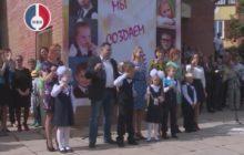 Областной министр инвистиций и развития поздравил новоуральских школьников