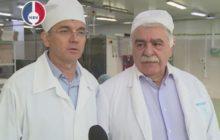 Депутаты Государственной Думы Зелимхан Муцоев и Александр Петров посетили завод