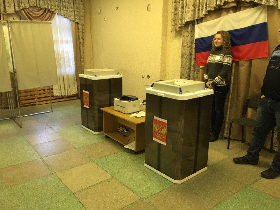 18 сентября - Единый день голосования