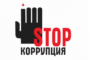 Думские хроники (01.11. – 11.11.2016)
