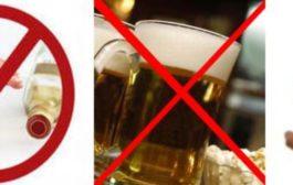 Резолюция IV форума по профилактике алкоголизма и наркомании на территории Новоуральского городского округа