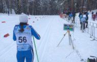 Чемпионат и Первенство Свердловской области по лыжным гонкам