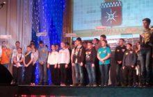 Конкурс юных изобретателей «ИнНоТех»