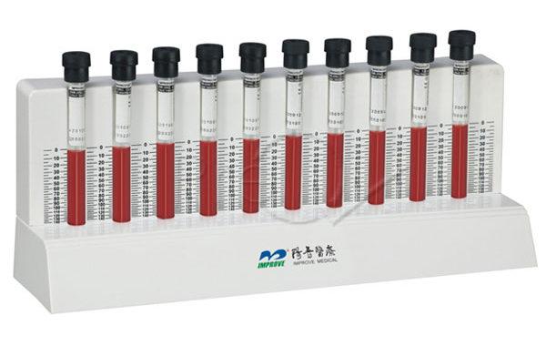 Компания из КНР планирует открыть на Урале первое производство пробирок для забора крови