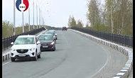 Гарантийный ремонт дорог в Новоуральске