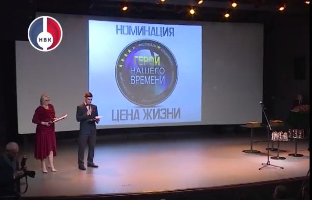 НВК получила специальный приз жюри Всероссийского конкурса