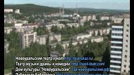 Новоуральск участвует в рейтинге учреждений культуры Свердловской области