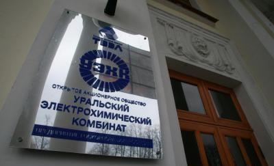 УЭХК выделил 20 млн рублей на приобретение квартир медикам Новоуральска.
