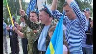 День ВДВ в Новоуральске
