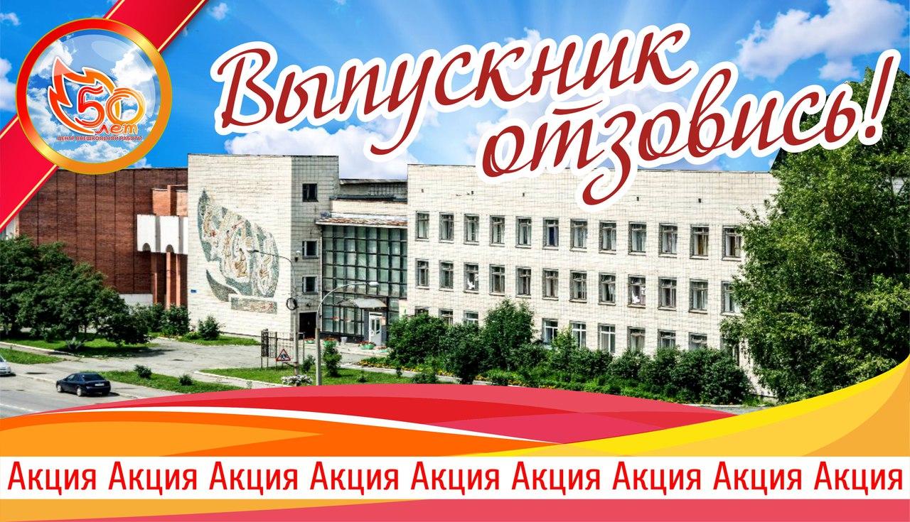 Мы запускаем акцию, посвященную празднованию 50-летия ЦВР -