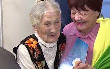 Зинаиде Михайловне Галат - 95 лет!