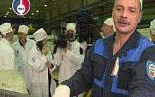 Сенсация! Журналистов пустили в святая святых самого закрытого производства - в основные цеха Уральского электрохимического комбината