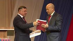 Каким будет бюджет Новоуральска на 2018 год?