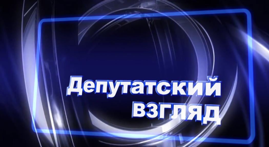 Новый проект Новоуральской вещательной компании