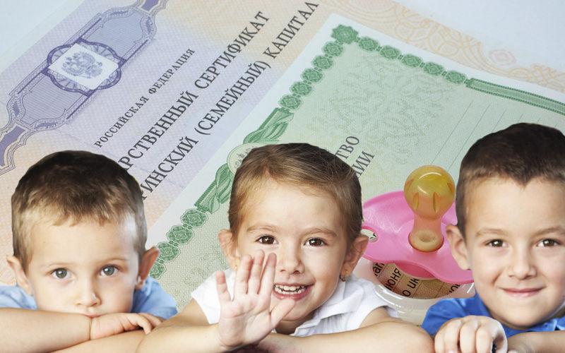 460 тысяч рублей за ребенка