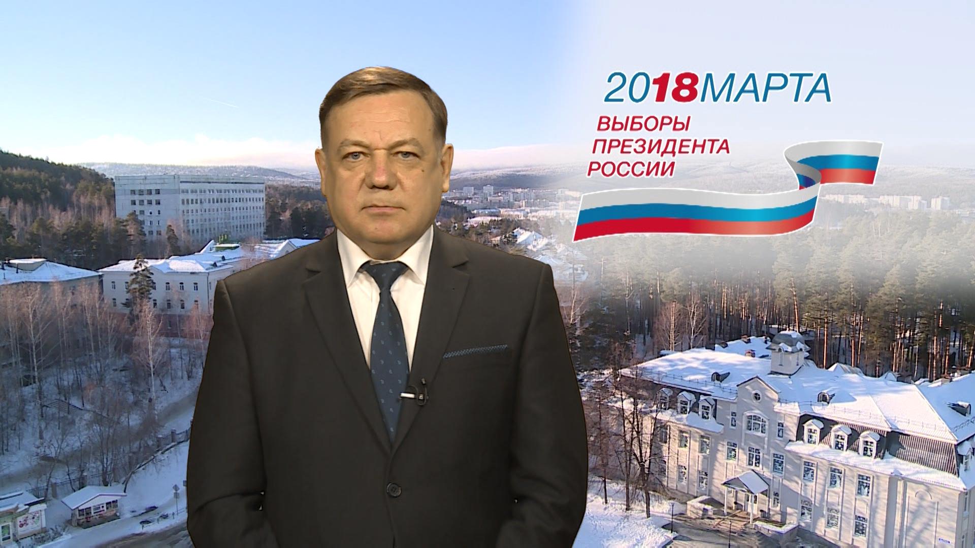Обращение к новоуральцам Главы НГО Александра Баранова