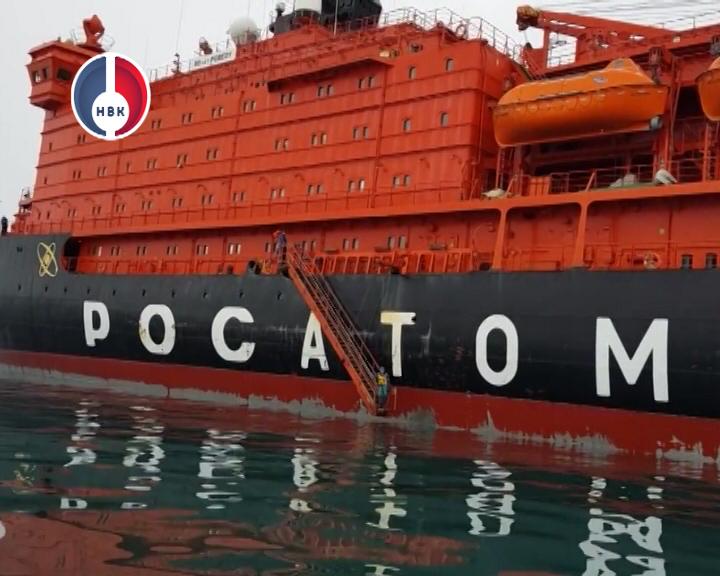Как связаны сухопутный Новоуральск и атомный флот России?